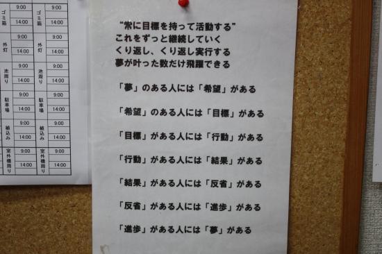 IMG_8988.JPG